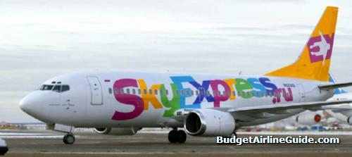 Авиабилеты на SkyExpress