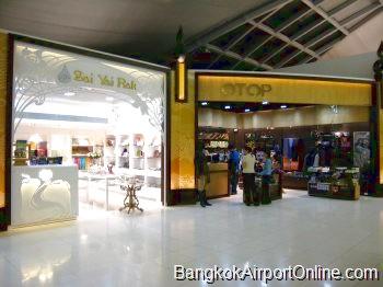 Bangkok Airport Sai Yai Rak