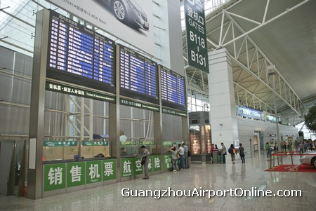 guangzhou airport guide guangzhou baiyun international