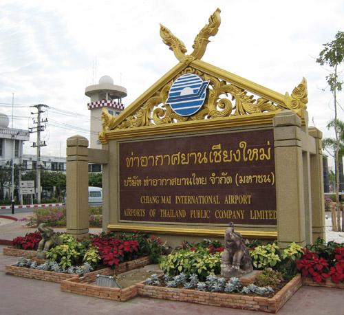 CNX Airport Enterance - Chiang Mai