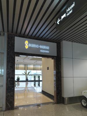 Airside Transit Hotel Kuala Lumpur Airport