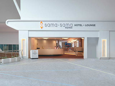 Kuala Lumpur Airport Guide & Reviews - Sleeping in Airports
