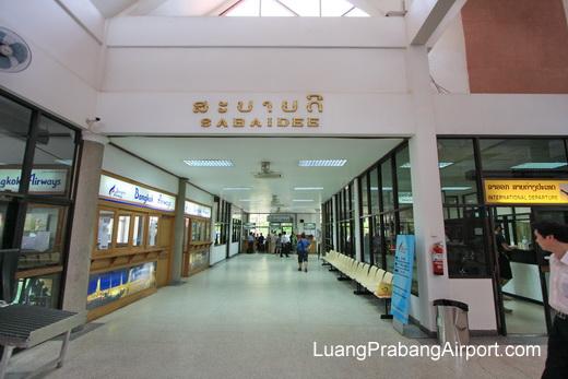 Luang Prabang Airport Terminal Interior