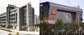 Other Pudong Airport Hotels