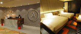 Aerotel Transit Hotel Singapore Airport