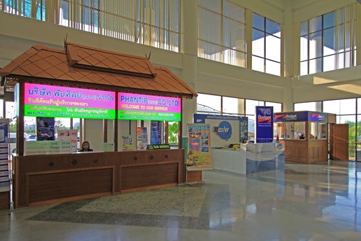Surat Thani Airport tranpostration services