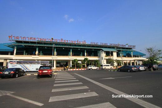 Surat Thani Airport Terminal